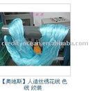 Polyester FDY yarn