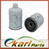 Perkins Oil Filters 26564403 factory price