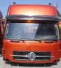Dongfeng kinland heavy truck cabin