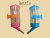 Leakless Automatic Pet 125ml Waterer,Pet Water Pot