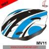 Hot selling MV11 JUNIOR helmet/ bike helmet/bicycle Glue on
