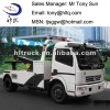 3T-3D Road Block Removal Truck