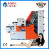 Multi Function for Offset Printing/Collating/Numbering/Perforating Machine RD47-4PYNP