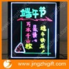 neon LED foldable writing board with RGB