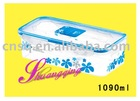 1090ml plastic microwave square airtight food lunch box container