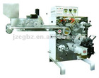 small blister packing machine(DPT130A)/tablet blister board/capsule/pill/sugar coart flake blister board packing machine