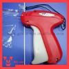 fine tag gun for garments/clothing