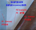 composite nonwoven products