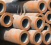 big wall seamless steel pipe