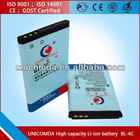 mobile battery Bl-4c for nokia