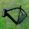 2012 monocoque race mtb frame carbon 26er with big promotion ,only $317.40 !!!