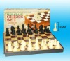 Plastic cute international chess
