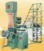 Multi-Ribbon High Speed Shuttleless Needle Loom