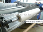 EVA adhesive film for paper ,PET for paper lamination