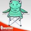 Kids Camping Chair With Backrest