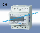 2012 new din-rail active electronic energy meter