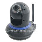 1 Megapixel Wifi Household Camera, H.264, IR CUT