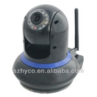 1 Megapixel Wifi Household Camera, H.264, IR CUT