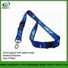 designer neck strap lanyard with safety break
