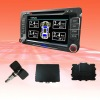 TPMS System with various sensor integrated with DVD/GPS