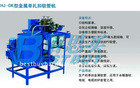Flexible Metal Hose Making Machine