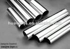 astm sa213 tp304 stainless steel tube