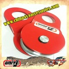 8T Snatch Block(Pulley block)