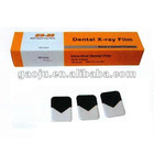 x-ray film developer Dark Room 150pcs E speed