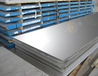 stainless steel plate 440c