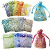 Organza jewelry pouch
