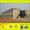 Environment friendly recycle use prefabricated house china
