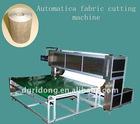 Full automatic fabric cutting machine CQJ-25