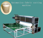 Full automatic fabric cutting machine CQJ-25