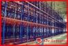 Metallic Heavy duty Warehouse Shelf,Storage Rack