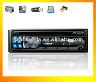 Car MP3+RADIO+USB+SDCARD,In-Car 1 Din Car MP3 Player