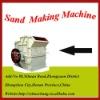 sand making machine / hammer crusher