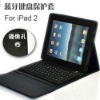 Protective Leather Case with Wireless Bluetooth Keyboard for ipad