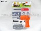 9 pcs tool set