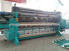Lace Belts Knitting Machine