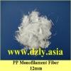 Polypropylene Concrete Fiber/cement fiber