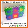 MT147087 EVA Puzzle Mat