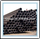 201 Stainless Steel Seamless Pipe