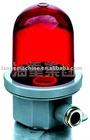 marine suez signal light/ lamp