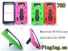 Robot kick with stand PC+Silicone case for LG us 730