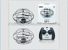 3CH infrared R/C flyball(with gyroscope, charger,vidicon)