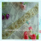 new arrival hot sell golden beaded lace trim