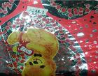 2012 lovely wrapper paper for gift