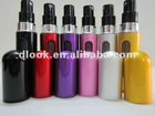 Fashional travel atomizer colorful scent bottle cologne vintage perfume bottle