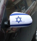 Israel car mirror flag sock