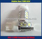 12SMD SAMSUNG LED T20 7440 7443 bulb